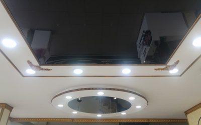 baskılı-gergi-tavan-modelleri-1-148-1-400x250 Blog